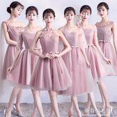 禮服短款韓版春季 服姐妹裙中長款 畢業小禮服女 完美情人精品館