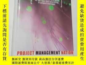 二手書博民逛書店Project罕見Management Nation18060