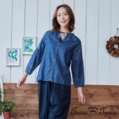 【Tiara Tiara】小碎花拼貼風長袖襯衫上衣(深藍/淺藍)