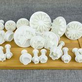 14款46件翻糖模具蛋糕餅干工具套裝 卡通面食彈簧壓花模 翻糖套裝「多色小屋」