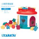 【美國 B.Toys 感統玩具】小鎖匠煙囪屋_Battat系列