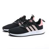 ADIDAS X_PLR S 黑 粉 輕量 網布 休閒鞋 女 (布魯克林) EG5464