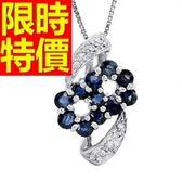 項鍊藍寶石鑲925純銀-生日情人節禮物天然吊墜女飾品58b32【巴黎精品】