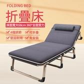 【台灣現貨】折疊床 摺疊椅 躺床 躺椅 辦公室床 單人床 午休床 午睡床 睡椅床 看護床 硬板躺椅床