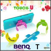 ◆TC-01 TOUCH-U 矽膠手機支架/固定架/懶人支架/BENQ T3/VIVO/SHGUR/GOOGLE