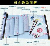 練毛筆字帖1.4米大號萬次空白水寫布學生書法入門套裝 東京衣秀