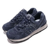 New Balance 慢跑鞋 NB 574 藍 灰 男鞋 運動鞋 麂皮 【PUMP306】 ML574WSAD