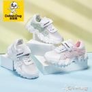 兒童小白鞋2020新款字母鞋網面透氣男童運動鞋休閒中大女童老爹鞋 Cocoa