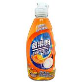 【家家】格樂朗超濃縮洗碗精橘子精油280ml 瓶