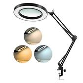 【現貨】美容燈紋繡燈 LED冷光放大鏡維修燈 USB紋眉紋身夾子臺燈