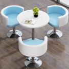 洽談圓桌洽談桌椅組合接待桌椅咖啡桌鋼化玻...