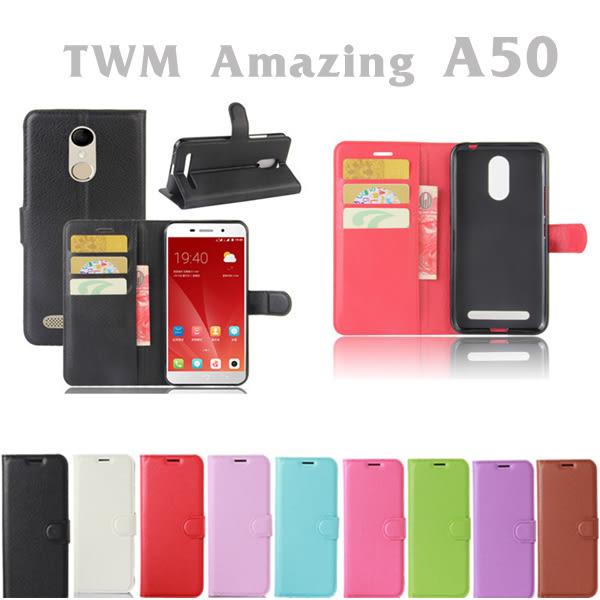 【錢包皮套】TWM Amazing A50 A602 翻頁式側掀保護套/側開插卡手機套/斜立支架保護殼/磁扣軟殼-ZX