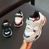 春夏季兒童跑步單網鞋男童運動鞋透氣小童軟底女寶寶學步鞋1-3歲2【跨店滿減】