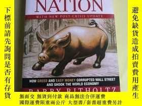 二手書博民逛書店Bailout罕見Nation ( with New Post-Crisis Update): How Greed