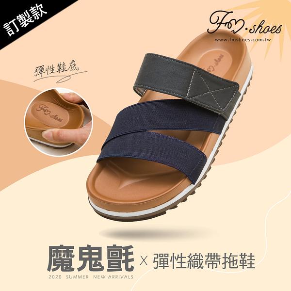 拖鞋.彈性織帶撞色厚底拖鞋-藍-FM時尚美鞋-訂製款.Vacation