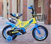 兒童自行車2-3-4-6歲男女寶寶童車12-14-16-18寸小孩子單車腳踏車父親節促銷 igo