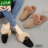 毛毛鞋拖鞋時尚外穿秋季鞋子平底鞋懶人拖包頭秋冬季女鞋 交換禮物