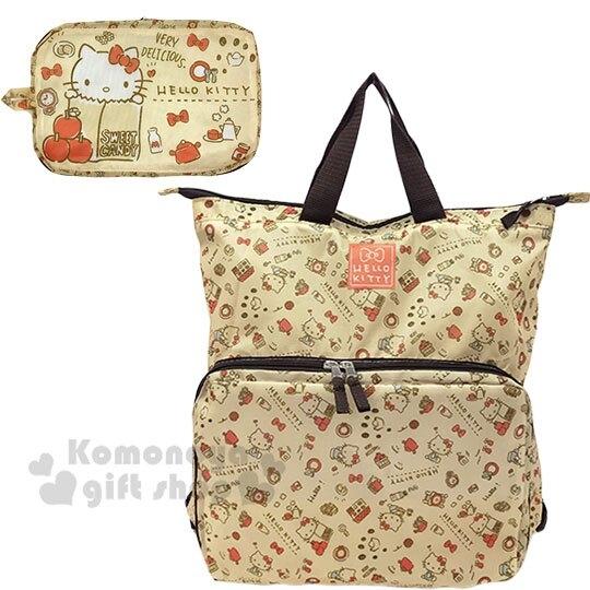 〔小禮堂〕Hello Kitty 可折疊尼龍後背包《淡棕.紙袋》環保袋.雙肩包.書包 4990270-12235