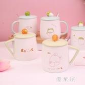 帶蓋勺馬克杯 可愛陶瓷杯子女創意個性潮流水杯家用牛奶早餐咖啡杯 BT18935『優童屋』