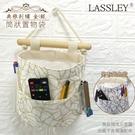 LASSLEY 典雅刺繡 壁掛筒狀置物袋收納袋掛袋(台灣製造)