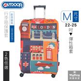 OUTDOOR 防塵套 創意圖案 M號 彈性布 行李箱箱套 保護套 適用22~25吋行李箱 得意時袋