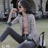 學生元素格紋配色袖口外套[20S110-PF]小三衣藏
