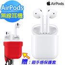 Apple平行進口 AirPods蘋果自動彈出窗口 無線移動充電倉 堪比原廠 現貨保固半年 召喚Sir