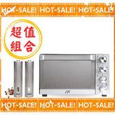 《搭贈電動椒鹽罐組》SPT SO-9135 尚朋堂 旋風對流 鏡面+溫控 烤箱 (35L商業可用)