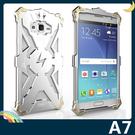 三星 Galaxy A7 雷神金屬保護框 碳纖後殼 螺絲款 高散熱 全面防護 保護套 手機套 手機殼