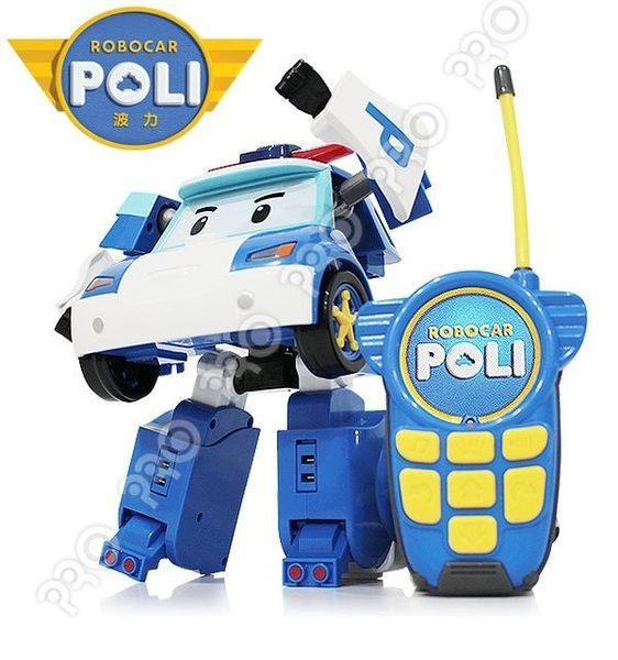 *美馨兒*《POLI 波力》10吋變形遙控波力 (機器人/搖控車) 1599元