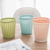 家用創意客廳臥室迷你垃圾桶無蓋小型號鏤空筆筒茶幾桌面雜物收納【寶貝開學季】