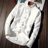 春秋季長袖襯衫男士修身韓版潮流打底襯衣服男裝青少年休閒白寸衫【限時八五折】