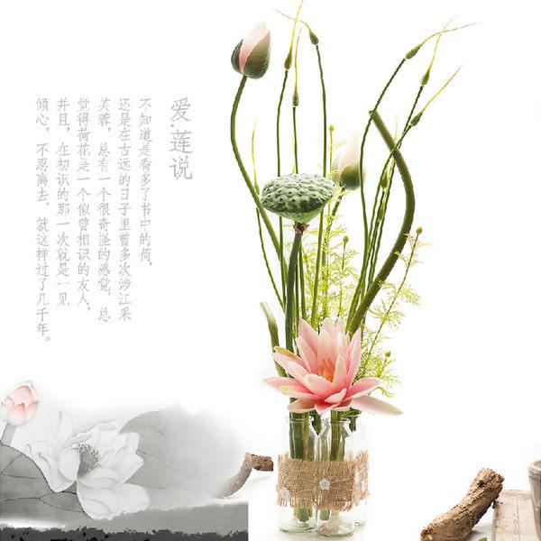 模擬花假花 套裝 花藝 客廳餐桌 裝飾花 花瓶 -bri010043