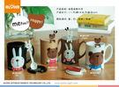 造型塑膠杯  咪兔咪熊水杯  (W-263)