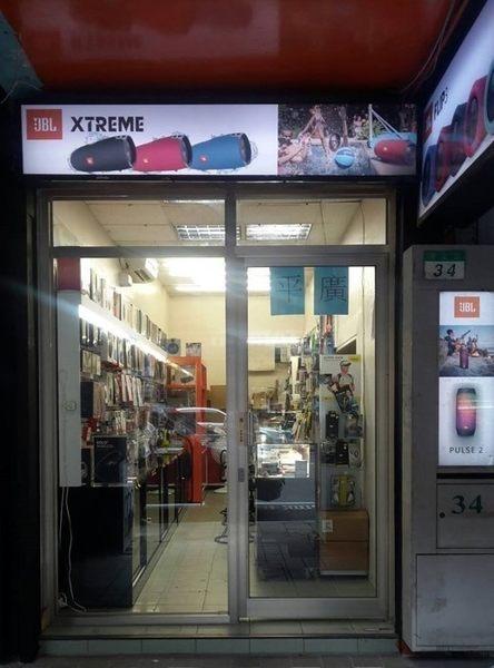 平廣 現貨送袋 JLab JBuds Air 黑色 真無線 藍芽耳機 附充電盒 台灣公司貨保一年