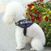 狗狗牽引繩小型犬用品泰迪背心式背帶狗繩子博美狗錬比熊k9胸背帶 芭蕾朵朵