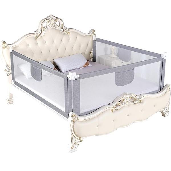 嬰兒童床護欄寶寶床邊圍欄2米1.8大床欄桿防摔擋板通用床圍欄 樂印百貨