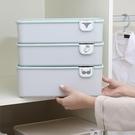 收納盒 塑料收納盒家用內衣褲襪子整理盒宿舍收納分格有蓋房間衣櫃分隔盒