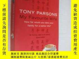 二手書博民逛書店My罕見favourite wife (原版正品)Y146810
