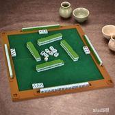 塑料便攜旅游旅行火車外出迷你小麻將牌雕刻帶折疊桌面  JL2384『miss洛雨』TW