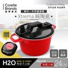 ●韓國製造 ●專利Xtrema陶瓷塗層技術,更經久耐用。  ●符合SGS檢驗規範