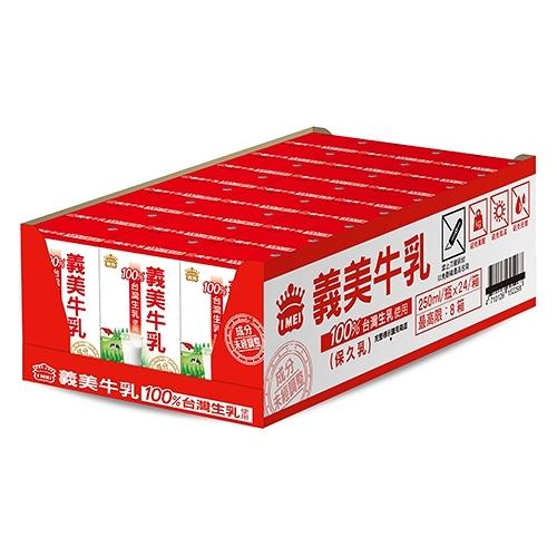 義美牛乳保久乳250ML x 24【愛買】