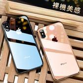 iPhone Xs XsMax XR 手機殼 軟殼 電鍍 全包 防摔 TPU 透明 超薄 保護殼