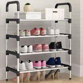 鞋架多層簡易家用組裝門口鞋櫃簡約現代門廳櫃經濟型宿舍防塵架子CY『小淇嚴選』