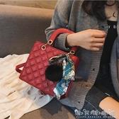 戴妃包mini手提女包新款韓版菱格迷你絲巾毛球小包單肩斜背包 晴天時尚