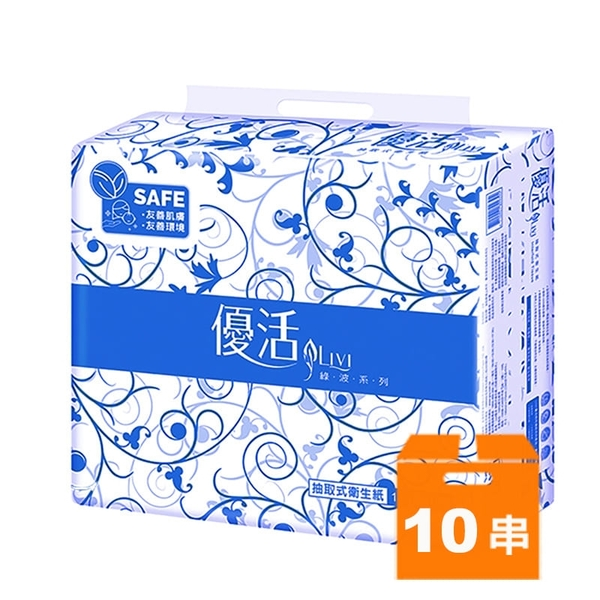 優活抽取衛生紙100抽x10包(10入)/箱 【康鄰超市】