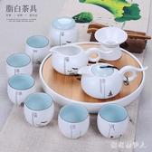 茶具套裝家用簡約陶瓷功夫泡茶壺茶杯套裝整套佛系禪意茶具茶托盤泡茶組PH4009【棉花糖伊人】