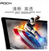 ROCK 蘋果ipad pro高清保護薄貼膜12.9寸 BS17096『樂愛居家館』
