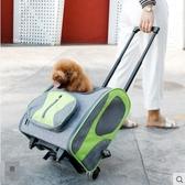M-petsfit狗狗背包外出雙肩包寵物拉桿箱狗包包外出便攜包狗狗包【卡哇伊家居旗艦店】