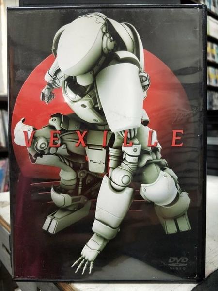 挖寶二手片-B06-110-正版DVD-動畫【2077日本鎖國】-日語發音(直購價)